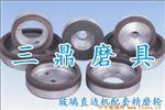 用于玻璃直线磨机倒角的树脂磨轮