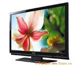 电视机屏保10分六合彩—十分彩大发官方