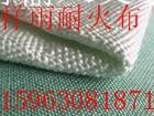 硅酸铝耐火纤维布
