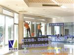 济南建筑玻璃贴膜公司
