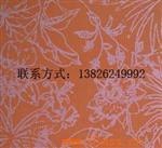 水性彩色墙纸油墨