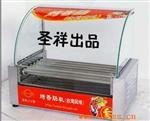 批量烤肠炉热弯玻璃