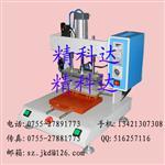 塑胶热压机手机天线热压机热熔机