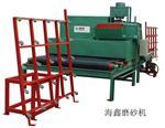 天津玻璃磨砂机多少钱一台