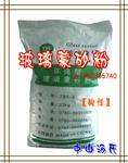 新一代器皿专用快速低酸超白型蒙砂(玉砂)粉