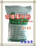 汤氏环保型水性玻璃蒙砂(玉砂)粉