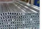 哪儿中空铝隔条价格低河北广源中空铝条厂