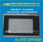 高温玻璃油墨、电器高温玻璃油墨(高温环保)-瑞境印刷0757-26915045
