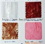 玻璃夹层材料LY系列立体膜(幻彩膜)