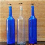 蓝色玻璃酒瓶