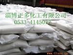 yzc88亚洲城官网专用硼酸