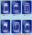各种玻璃瓶罐头瓶和瓶盖