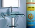 卫浴玻璃热弯成型脱模剂