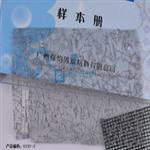厂家直销装饰艺术玻璃夹丝材料