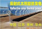 太阳能玻璃机械