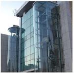 彎鋼化玻璃