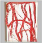 上海旭日梅兰植物夹胶玻璃