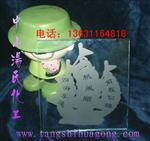 绿色环保型yzc88亚洲城官网玉砂膏,教你如何使用