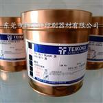 专业出售日本帝国IPX系列油墨