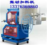 振动加料机窑炉设备