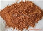 优质稀土抛光粉废泥、废渣;氧化铈