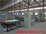 兴强炉业厂家低价促销马赛克生产线(专利产品)