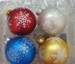 玻璃球|玻璃工艺品彩球|圣诞球挂件