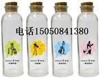 饮料瓶玻璃饮料果汁瓶玻璃瓶茶饮料玻璃瓶