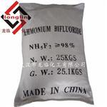 生产直销玻璃蒙砂氟化氢铵武汉龙临批发
