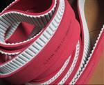 红胶同步带