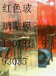 多功能yzc88亚洲城官网贴膜