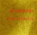 玻璃工艺金粉金箔粉闪光金粉