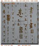 yzc88亚洲城官网绢丝材料HF-F01-2字画