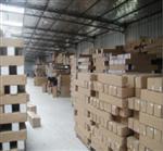 上海南京供应写真纸