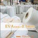 厂家生产EVA胶