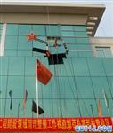 广州幕墙玻璃维修