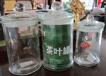 玻璃茶叶罐