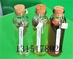 木塞玻璃瓶