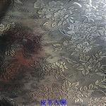 皮革古铜夹层材料