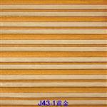 J43新型艺术装饰夹丝夹胶玻璃材料