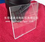 钢化玻璃 钢化玻璃板