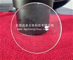 供应单面球面光学玻璃镜片