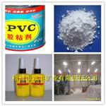 广东广西胶黏剂专用硅微粉价格
