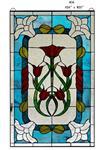 彩色镶嵌穹顶玻璃