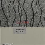 绢丝玻璃材料/工程丝WST13-43A/万胜通厂家直销