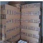 上海厂家生产PP纸