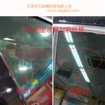 汽车玻璃划痕修复