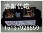 XIMADEN固态继电器H3300ZD
