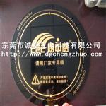 定制电磁炉微晶板 壁炉微晶板 大片微晶板 深加工微晶板