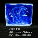 彩色宝石云彩玻璃原料    海蓝色